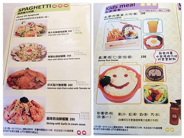 象園菜單 (3).jpg