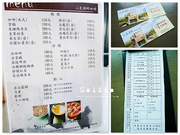 新竹景點二泉湖畔 (24).jpg