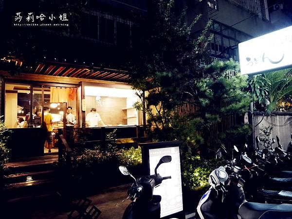 中山站美食稻禾烏龍麵 (5).jpg