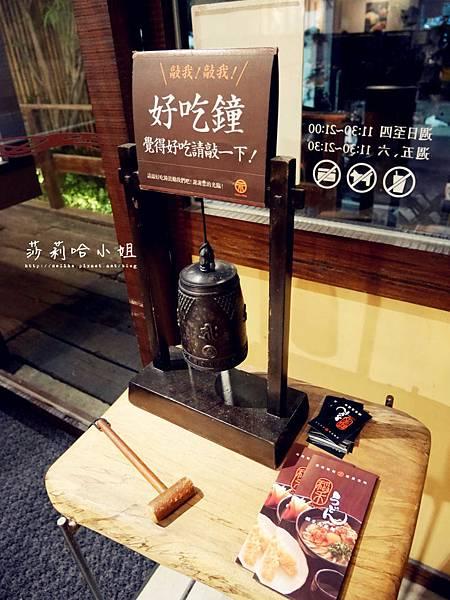 中山站美食稻禾烏龍麵 (7).jpg