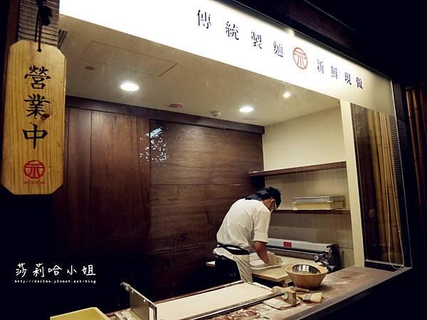 中山站美食稻禾烏龍麵 (11).jpg