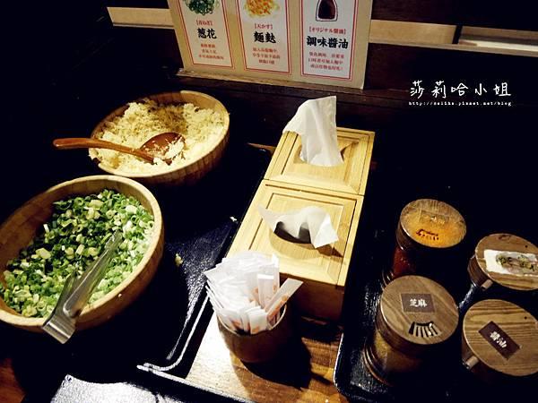 中山站美食稻禾烏龍麵 (18).jpg
