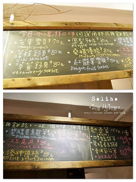 集食行樂蜜朵麗冰淇淋 (13).jpg