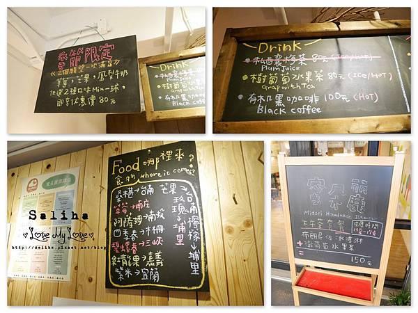 集食行樂蜜朵麗冰淇淋 (12).jpg