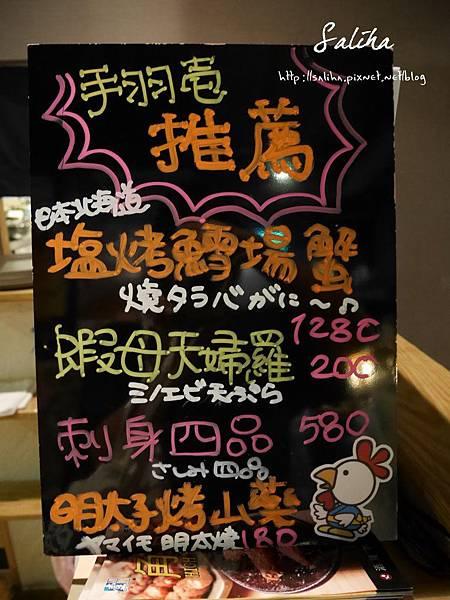 居酒屋 (24).JPG