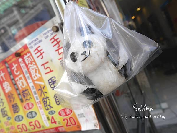貓熊飯糰 (6).JPG