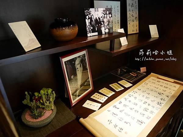 北投景點梅庭 (13).JPG