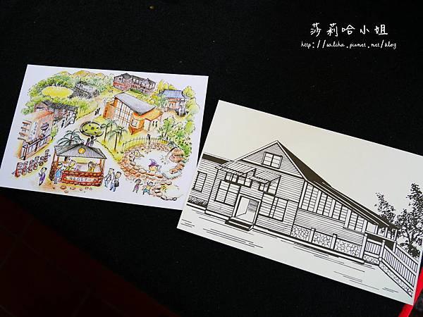 北投景點梅庭 (3).JPG