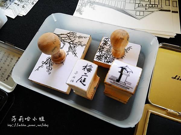 北投景點梅庭 (4).JPG