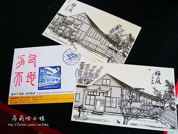 北投景點梅庭 (5).JPG
