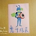台北公館桌遊店推薦桌兔子 (4).JPG