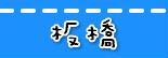 捷運板橋站.jpg