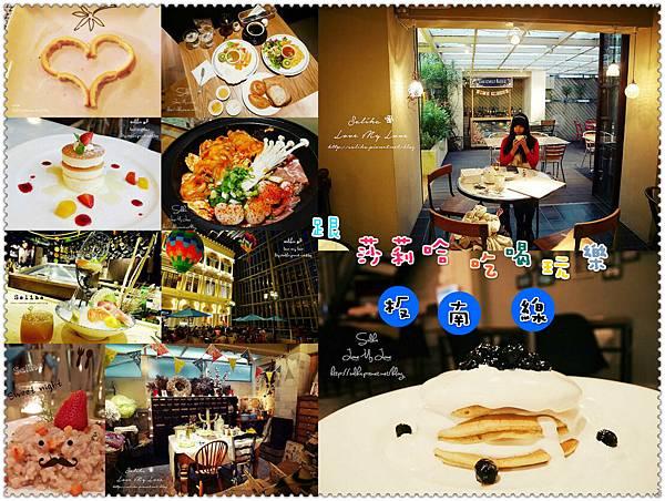台北一日遊板南線週邊景點餐廳.jpg