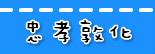 捷運忠孝敦化站.jpg