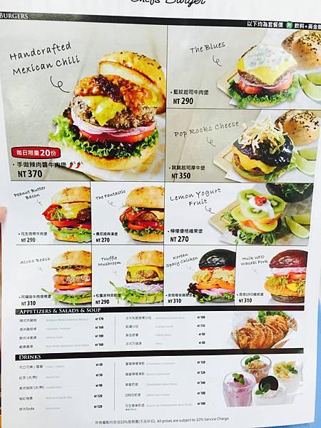費尼漢堡菜單.jpg