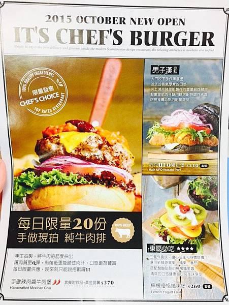 費尼漢堡菜單 (1).jpg