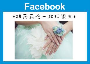 粉絲團照片 (1).jpg