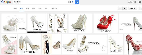 mystock (1).JPG