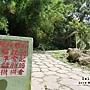陽明山踏青一日遊景點 (16).JPG