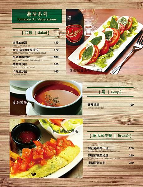 BVB_20160902_市民店菜單20.jpg