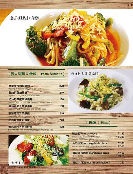BVB_20160902_市民店菜單21.jpg