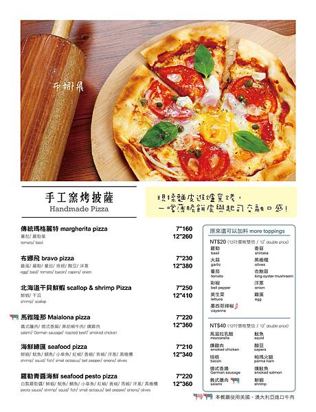 BVB_20160902_市民店菜單08.jpg