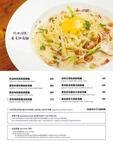 BVB_20160902_市民店菜單11.jpg