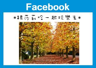 日本好玩自由行.jpg