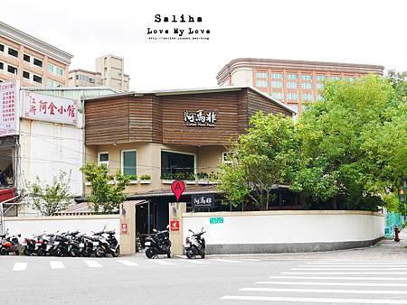 北投捷運站美食素食蔬食餐廳推薦阿馬非 (1).jpg