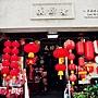 台北景點迪化街一日遊 (23).jpg