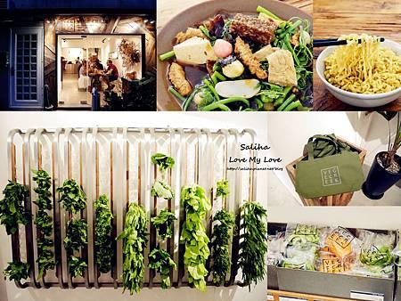 台北國父紀念館站素食餐廳推薦VEGE CREEK 蔬河.jpg
