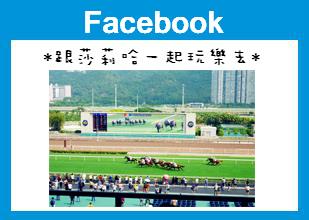 香港好玩自助旅行 (3).jpg