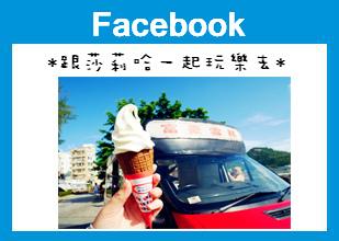 香港好玩自助旅行 (1).jpg