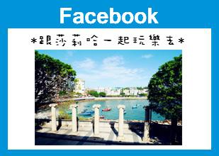 香港好玩自助旅行.jpg
