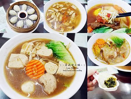 新北淡水老街素食小吃餐廳好食寨 (17).jpg