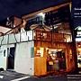 台北松山南京三民站餐廳Muse Cafe繆思咖啡 (39).jpg