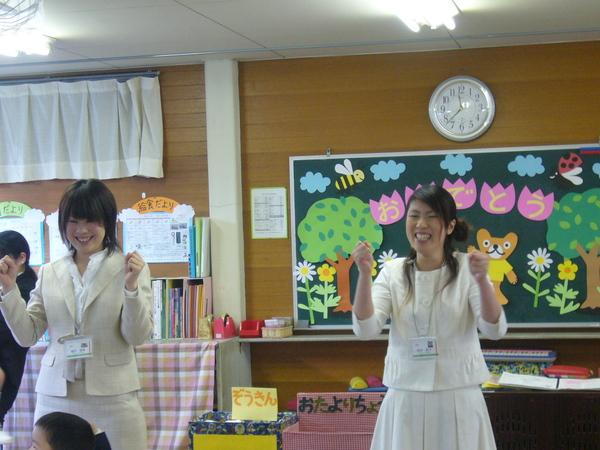 兩位班導師