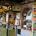 卡布里-飲料店