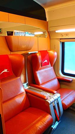 法拉利火車