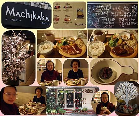 Machikaka