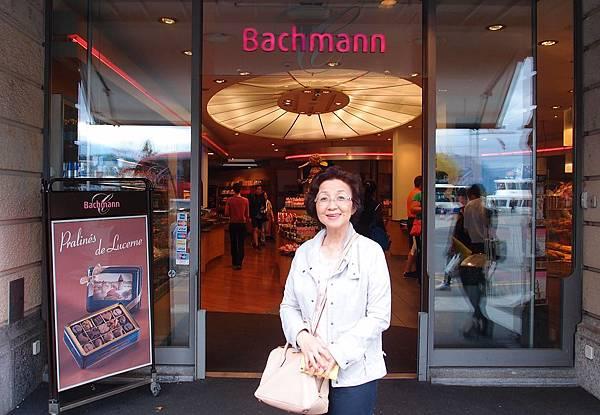 琉森 Bachmann