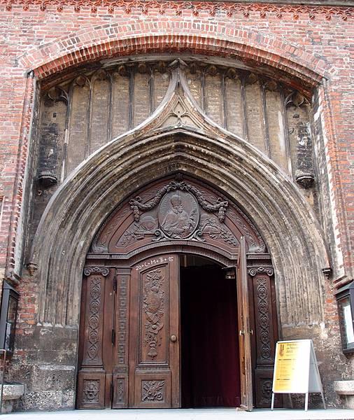 慕尼黑 聖母教堂