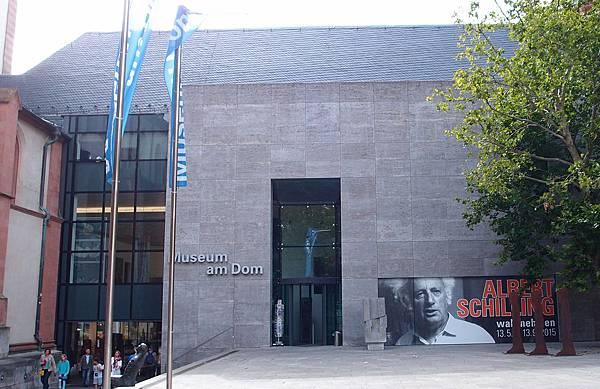 烏茲堡 美術館