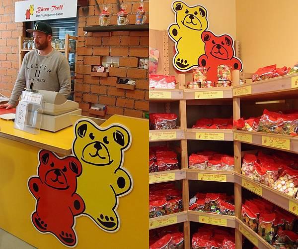 海德堡 二隻熊軟糖