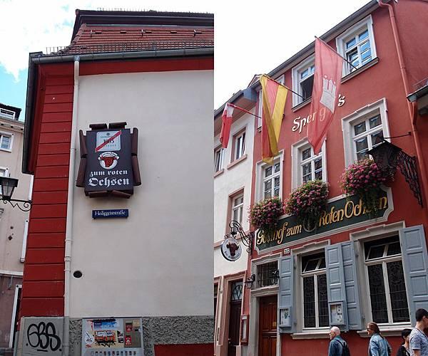 海德堡 紅牛酒吧