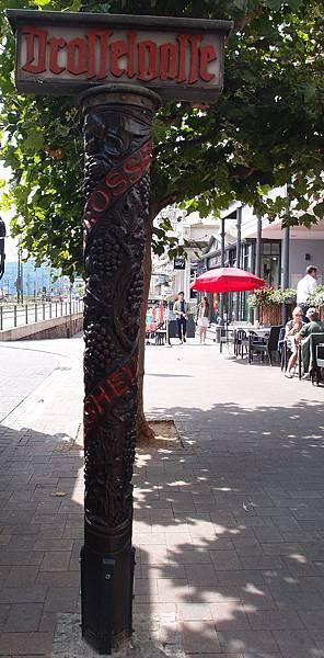 萊茵河畔小鎮 畫眉鳥之巷