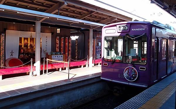 嵐山  車站