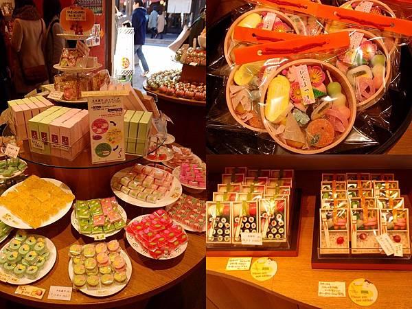 嵐山糖果店.jpg