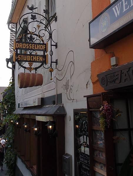 萊茵河畔小鎮