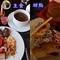 地中海五星渡假村 晚餐 (11)1.jpg